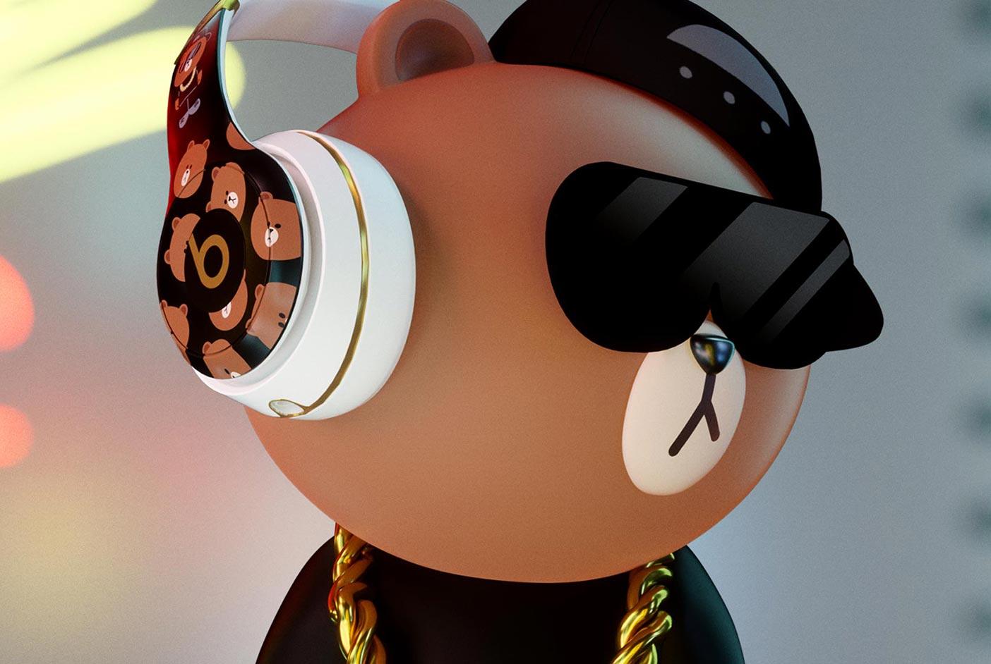 203e5627454 Collaborations - Beats by Dre (AU)